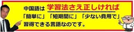 cyugokugo1-450.jpg
