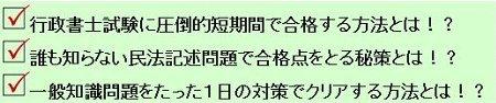 gyoseisyosi2.jpg