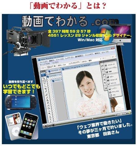 itnet4-450.jpg
