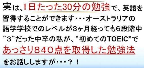 noryugaku2.jpg